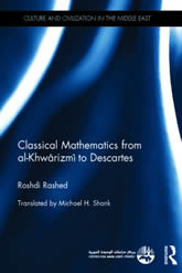 Book Cover: Classical Mathematics