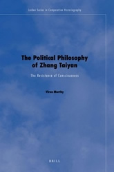 Bookcover - The Political Philosophy of Zhang Taiyan: The Resistance of Consciousness