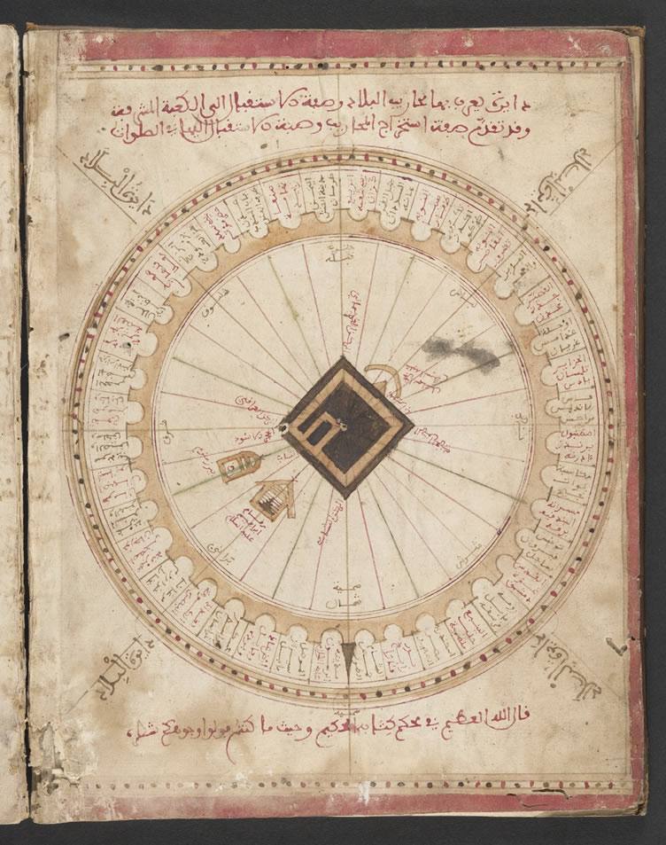 Image from 'Ali al-Sharafi's 1571 atlas