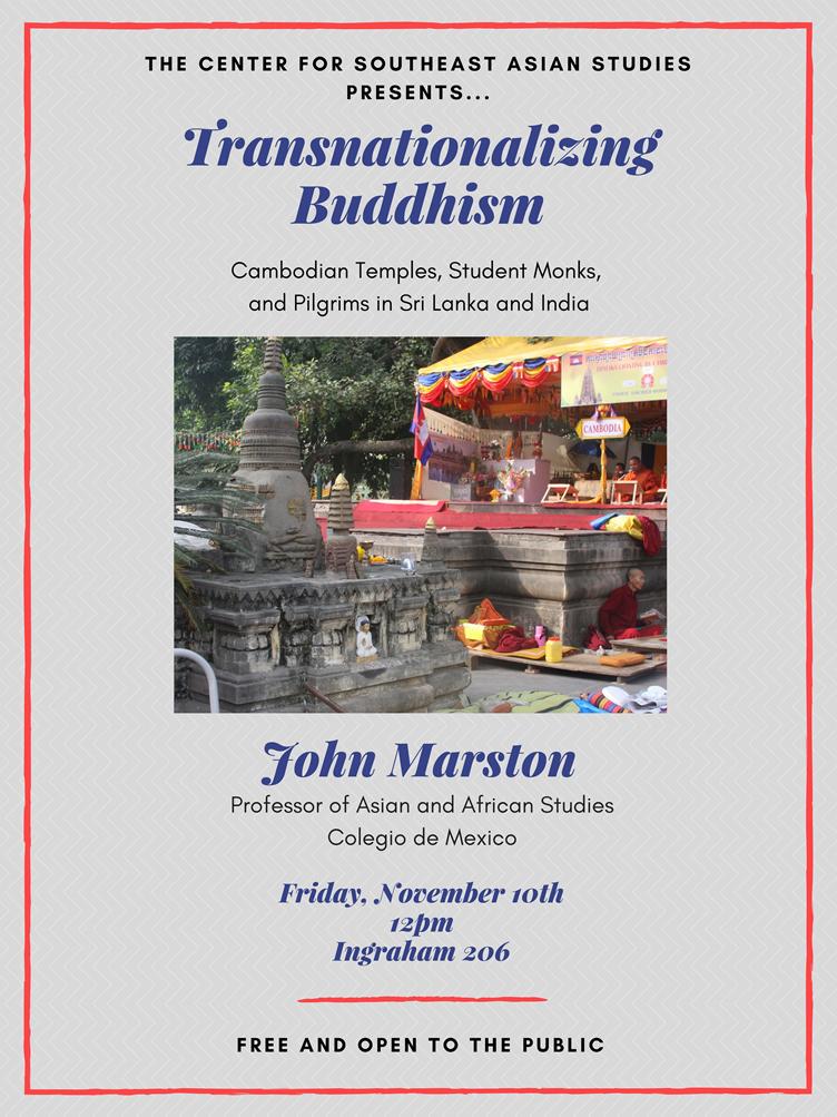 Event Poster: John Marston
