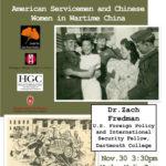 Event Poster: Dr. Zach Fredman